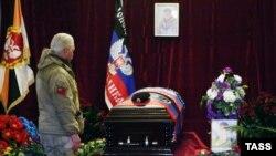 Похорон бойовика Михаила Толстих («Гіві»), одного з ватажків угруповання «ДНР», що визнане в Україні терористичним. Окупований Донецьк, 10 лютого 2017 року