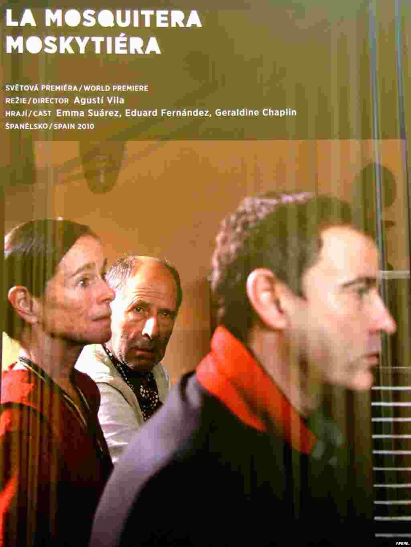 پوستری ازفیلم اسپانیایی «پشه بند»، یکی از ۱۲ فیلم بخش رقابتی جشنواره
