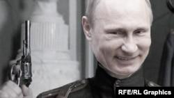 Владимир Путин в форме белогвардейца, коллаж