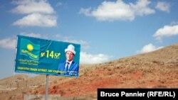 Предвыборный билборд партии «Кыргызстан» на обочине дороги Ош-Баткен. 20 сентября 2015 года.