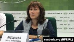 Вольга Лугаўская