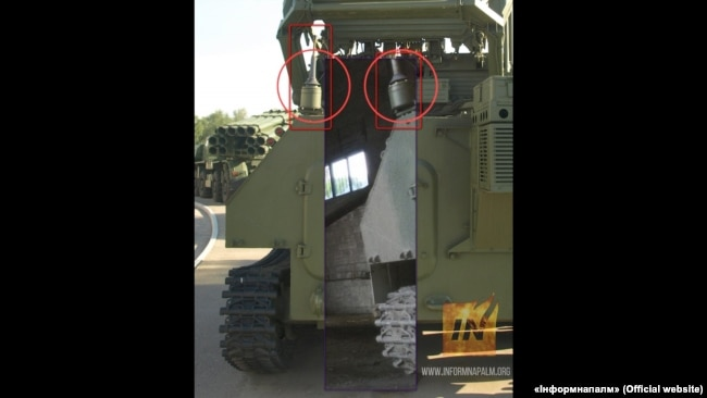 В 2016 году на опубликованных фото боевики «засветили» характерные детали машины
