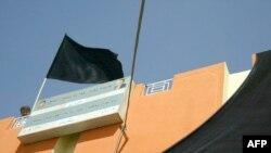 مقر للمجلس الأعلى الإسلامي في أربيل