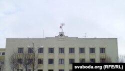 Будынак КДБ, Магілёў