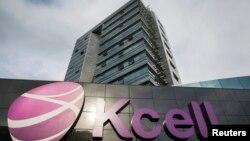 Главный офис компании Kcell в Алматы.