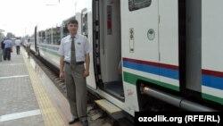 """""""Афросиёб"""" поезди"""
