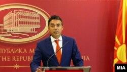 Ministri i Jashtëm maqedon, Nikolla Dimitrov