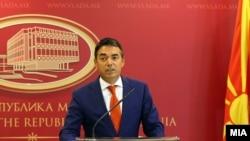 Ministri i jashtëm i Maqedonisë Nikolla Dimitrov