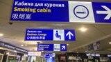 Minsk hava limanında yalnız belarusca yazı yoxdur