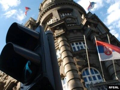 Zgrada Vlade Srbije, foto: Vesna Anđić