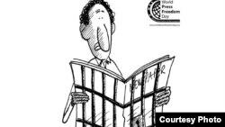 ملصق بمناسبة اليوم العالمي لحرية الصحافة