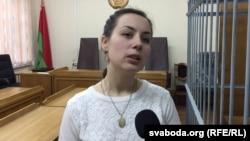 Дыяна Серадзюк