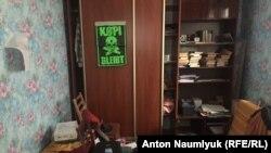 Квартира Алексея Шестаковича после обыска.