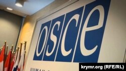 ILLUSTRATION – OSCE logo, 17Sep2019
