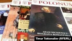 Диаспора поляк жана орус тилдеринде айлык журналды басып турат.
