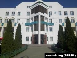 Магілёўскі філіял Беларускага інстытуту правазнаўства, у якім вучыўся Аляксандар