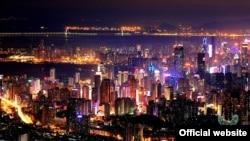 Кытайның Шынҗэн шәһәре