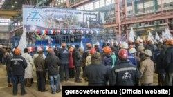 Архивное фото: на керченском заводе «Залив» заложили новое гидрографическое судно, ноябрь 2016 года