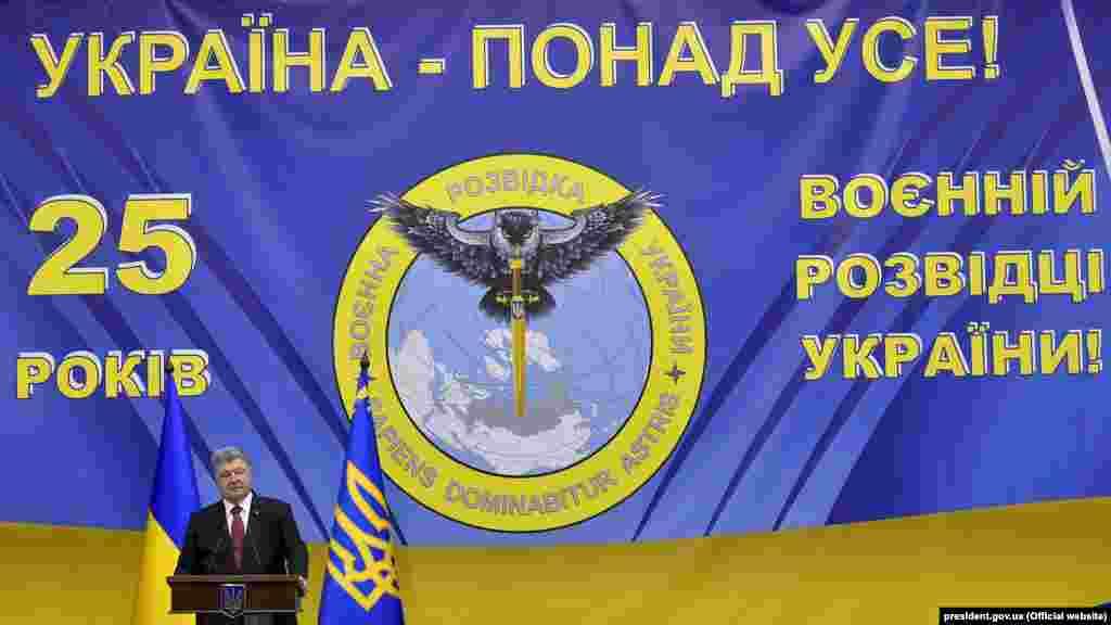 Президент України Петро Порошенко виступає під час урочистих заходів з нагоди 25-річчя створення воєнної розвідки України, 7 вересня 2017 року