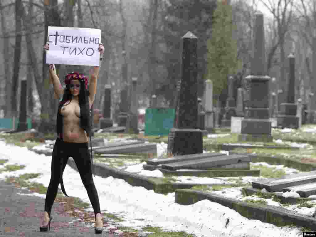 Украинада Femen оешмасы Киев зиратында хөкүмәт сәясәтенә протест белдерде.