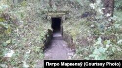 Бункер, дзе праходзіла вечарына