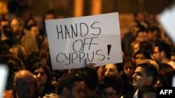 Протест у Нікосії, Кіпр, 21 березня 2013 року
