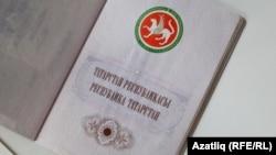 Русия паспортының татарча бите