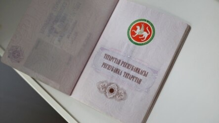 Ватандашларга Русиягә кайтырга ярдәм итү програмында Татарстанны катнаштырмыйлар