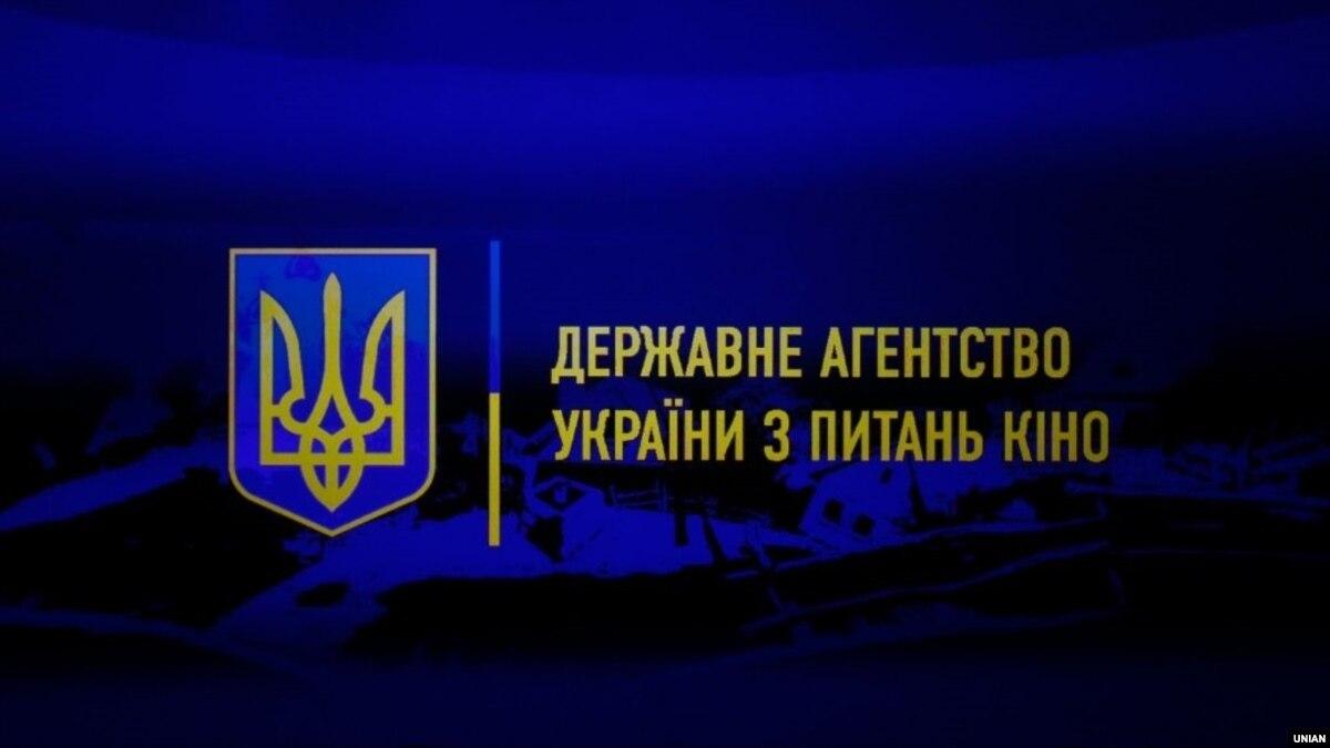 Украинский фильм получил гран-при в Варшаве
