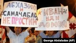 2008-ci ildə Tbilisidə Rusiya səfirliyi qarşısında etiraz aksiyaları