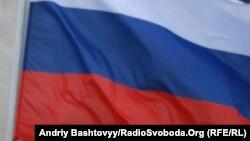 Russia -- flag, 18Apr2011