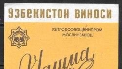 Намангандаги вино заводи директори Машраб Махсумов билан суҳбат