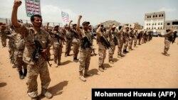 Եմեն - Հութի զինյալներ մայրաքաղաք Սանաայում, արխիվ