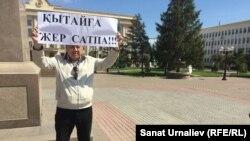 Активист Исатай Утепов протестует на площади имени Абая. Уральск, 24 апреля 2016 года.