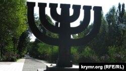 Мемориал в память о жертвах холокоста в Бабьем Яру