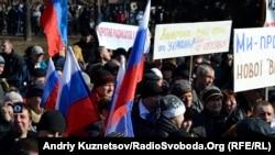 мітинг у Луганську 1 березня 2014 року