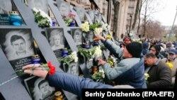 Ziua Demnității și Libertății, Kiev, 21 noiembrie 2017
