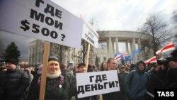 Protestë e opozitës bjelloruse në MInsk, 25 mars, 2012
