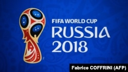 RUSSIA -- A logo of the FIFA World Cup is seen at the Samara Arena in Samara on June 16, 2018 on the eve of the Russia 2018 World Cup Group E football match between Costa Rica and Serbia.