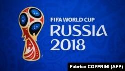 Futbol üzrə Dünya çempionatının logosu