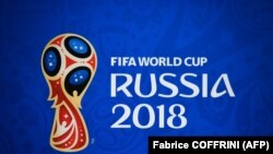 Логотип чемпіонату світу з футболу під егідою ФІФА, що проводиться в Росії