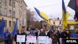 Під час пікетування Російського Генконсульства в Сімферополі, 15 січня 2009 р.