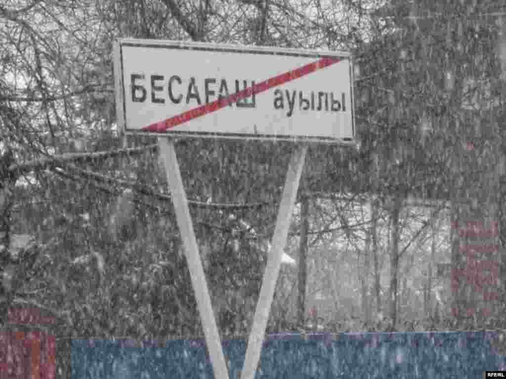 Казахстан. 7 марта – 11 марта 2011 года. #23