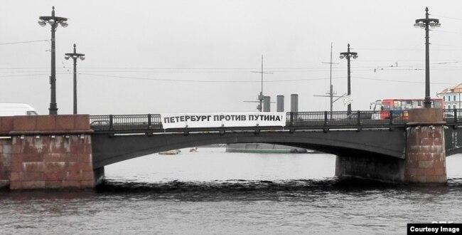 """Акция """"АгитРоссии"""", приуроченная ко дню рождения Путина"""