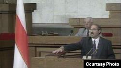 Першая інаўгурацыя Аляксандра Лукашэнкі