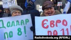Участники митинга у Национального банка Украины, 15 ноября 2016