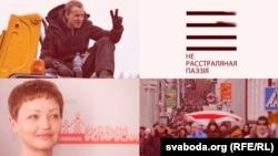 Жанчына і Мужчына 2017 году паводле Facebook-супольнасьці «Толькі жанчыны»