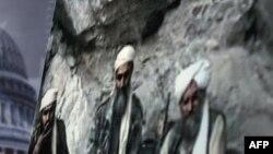 Një fotografi ku shihet Abu Ghaith (i pari nga e majta)