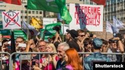 Акция против повышения пенсионного возраста в Москве, 29 июля