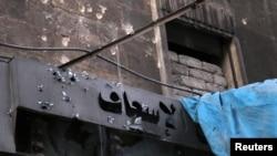 Алепподағы ауруханаға жасалған әуе шабуылынан кейін. 28 қыркүйек 2016 жыл.